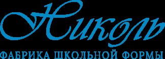 Логотип фабрики мода николь